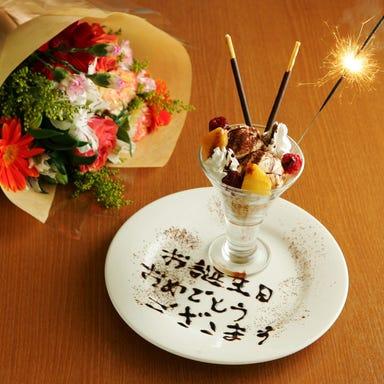 旬の鮮魚と個室 楽の宴 神田総本店 メニューの画像