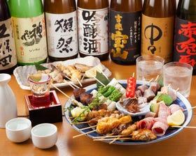 旬の鲜鱼と个室 乐の宴 神田总本店