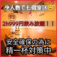 旬の鮮魚と個室 楽の宴 神田総本店