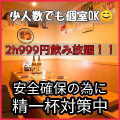 旬の鮮魚と個室 樂の宴 神田總本店