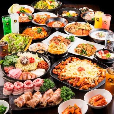 チーズタッカルビ×韓国料理 無鉄砲  コースの画像