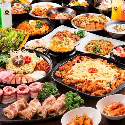 韓国 新 料理 大久保