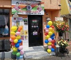 New great Indian restaurant&bar