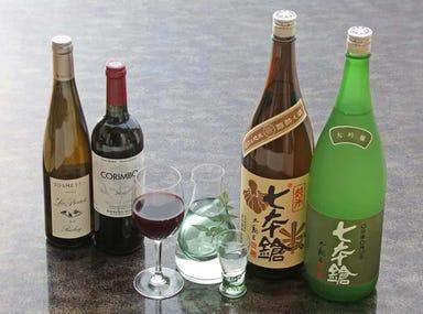 日本料理 住光  メニューの画像