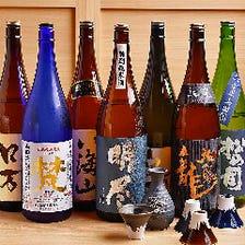 定番から、通が唸る日本酒まで