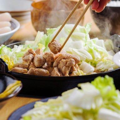 とり白菜 さぶろうべい 高松本店  メニューの画像