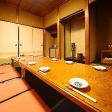 古民家を改装した、情緒ある個室
