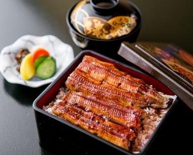 ふぐと季節料理 山田屋 関内  メニューの画像