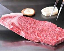 神戸牛の特選ロースステーキ