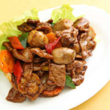 トレンガヌー風 牛肉の香味やわらか煮