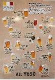 クラフト生ビールあります!!