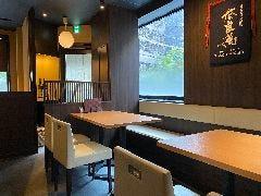 肴と日本酒 梅小町
