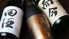 プレミアムな日本酒もあります!