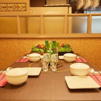 本格韓国料理と生サムギョプサル 金達莱 新大久保 店内の画像
