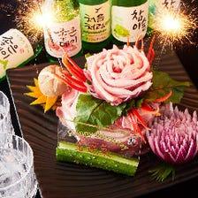 誕生日に肉ケーキでお祝い!