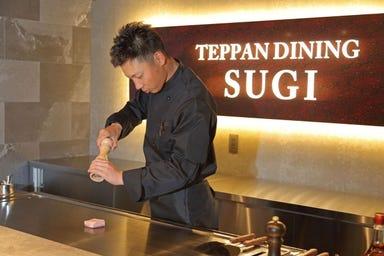 TEPPAN DAINING SUGI 岡山店(鉄板ダイニング)  こだわりの画像