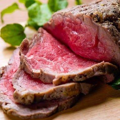 個室肉バル MEAT TOWN ミートタウン 吉祥寺店  メニューの画像