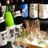 地酒13種+生ビール含むプレミアム2時間単品飲み放題2,200円
