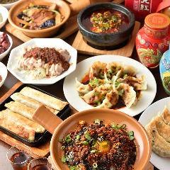 食べ飲み放題中華厨房 楊福記