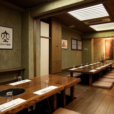 茨城の郷土料理 水戸 山翠  こだわりの画像