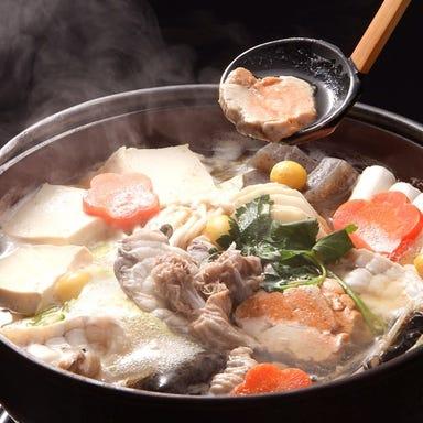茨城の郷土料理 水戸 山翠  メニューの画像