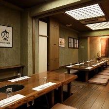 4~40名までご利用可能な宴会個室