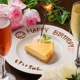誕生日や記念日にぴったりのメッセージプレート