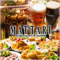 貸切パーティー×厳選4種の樽生ビール マタリ(MATTARI)