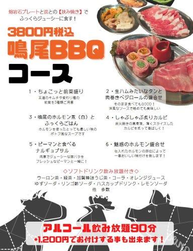 鳴尾 銀座本店 コースの画像