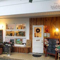 パスタ ダイニング mashka (マシュカ)稲田堤