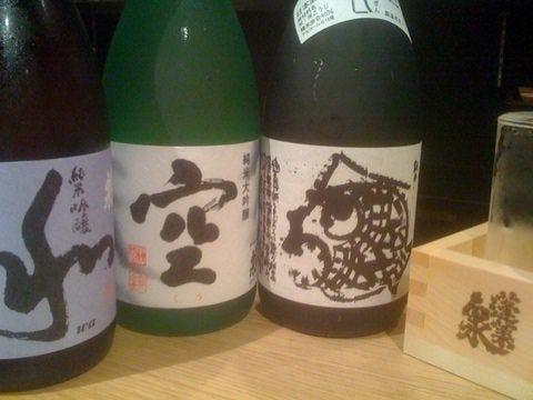 プレミアムな日本酒やスパークリングもあります。
