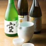 愛知県中心の地酒が常時美味しく飲めます。