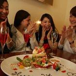 【クーポン利用で】歓送迎会や誕生日会に・・・◆デザートプレートプレゼント◆