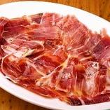スペイン産~イベリコ豚の生ハム~【スペイン】