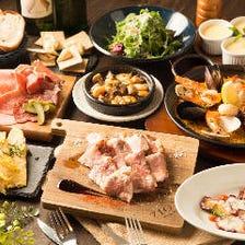 ■満足度150%魚と肉のWメインコース
