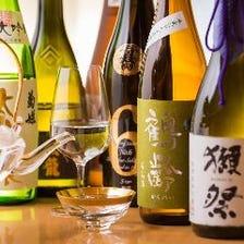 和食と合わせて愉しむ美酒をご用意