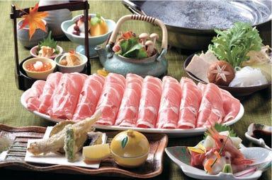 しゃぶしゃぶと和食 彩食健美 くり田  コースの画像