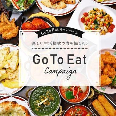 Asian bistoro 食べ放題 トップスパイス高田馬場店 メニューの画像