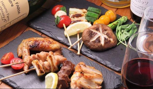 ◆串焼き料理とお酒に合うワイン