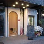 都営新宿線 西大島駅A2出口から徒歩1分です。