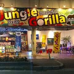 Jungle Gorilla