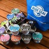 ブルーシールアイスの品ぞろえ豊富!アイスショップとして利用可