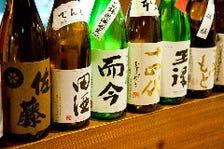 全国各地の日本酒を20種以上ご用意