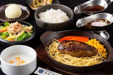 黒毛和牛焼肉・もつ鍋 西新 初喜 マークイズ福岡ももち店 メニューの画像