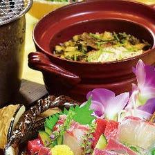 季節の土鍋御飯!