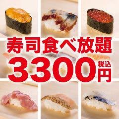 寿司70種類食べ放題 魚河岸いろり屋 札幌駅前店