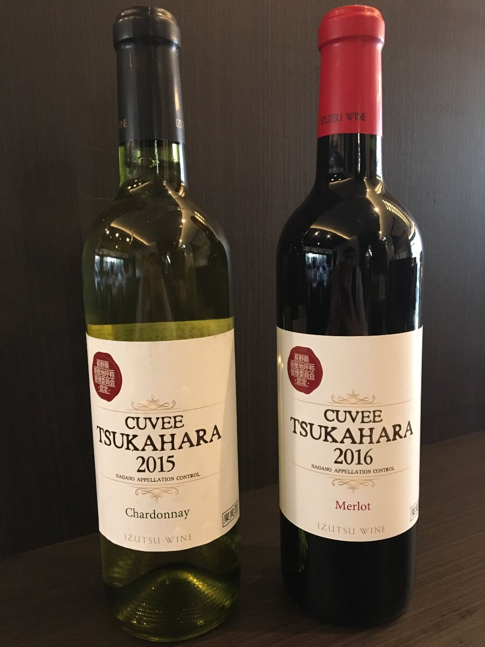 種類が豊富!ワインで優雅なひと時を!