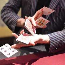 【通常プラン】90分飲み放題 マジック&ショー付 お一人様3,850円