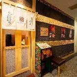 札幌市すすきの駅徒歩5分圏内の好立地です。