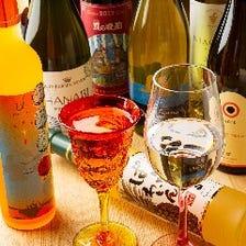 《美酒》ネタと合うお酒で乾杯